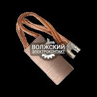 Электрощетки металлографитные МГСО