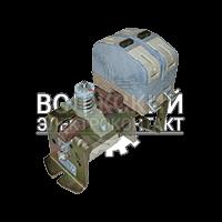 Контактор МК2-20А