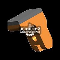 Контакты к контакторам ES-100 неподвижный ФРГ ЭТПР.303659.058