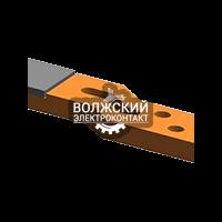 Контакты к контакторам ES-160 подвижный ФРГ ЭТПР.303659.059