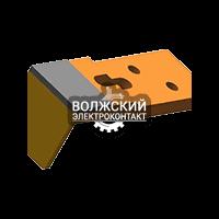 Контакты к контакторам ES-250 подвижный ФРГ ЭТПР.303659.061