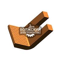 Контакты к контакторам ES-400 неподвижный вар.1 252025 ЭТПР.303659.064-01