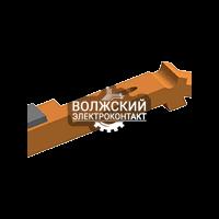 Контакты к контакторам K931-2П подвижный (медный) ЭТПР.303659.067-01