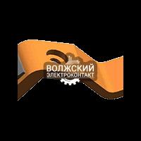 Контакты к контакторам K931-2П неподвижный (серебр) ЭТПР.303659.068