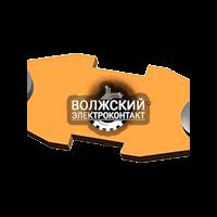Контакты к контакторам КПП-113 мостик б/м ЭТПР.303659.142-01