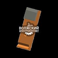 Контакты к контакторам КПП-114П вариант 1 ЭТПР.303659.144
