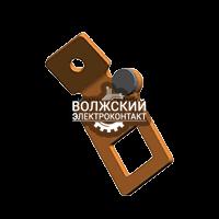 Контакты к контакторам КПП-114 неподвижный верхний ЭТПР.303659.147