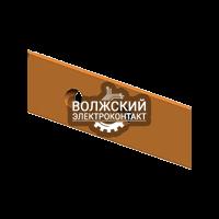 Контакты к контакторам КПВ 604П ЭТПР.303659.121