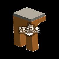 Контакты к контакторам SU-610Tc неподвижный Польша ЭТПР.303659.088