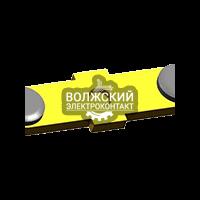 Контакты контроллеров РДК-250 подвижный, E 63 ФРГ ЭТПР.303659.072