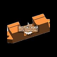 Контакт неподвижный КП-207 ЭТПР.303659.723