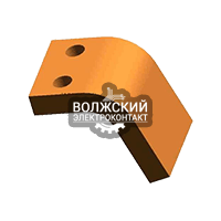 Контакт неподвижный КТ-35 ЭТПР.303659.740