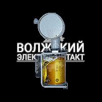 Реле тока РТВ-1-2С