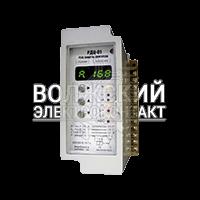 Реле защиты электродвигателей РДЦ-01-053