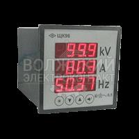 Амперметры, вольтметры и частотомеры переменного тока ЩК96