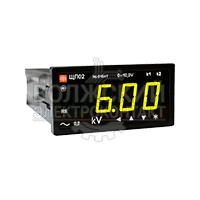 Амперметры и вольтметры переменного тока ЩП02