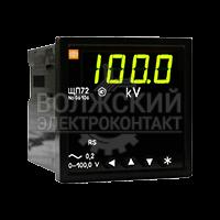 Амперметры и вольтметры переменного тока ЩП72