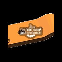Палец контактный медный КВП-22Б ЭТПР.303659.168