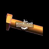 Контакт-болт КЭ-42а L=43 mm ГЛЦИ.685164.014-02 ЭТПР.303659.178-02