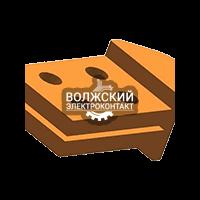 Контакт подвижный БВП-5 8ТЕ.551.009 ЭТПР.303659.726
